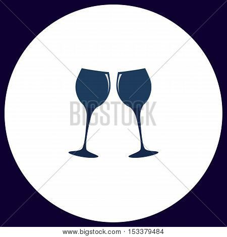 clink glasses Simple vector button. Illustration symbol. Color flat icon