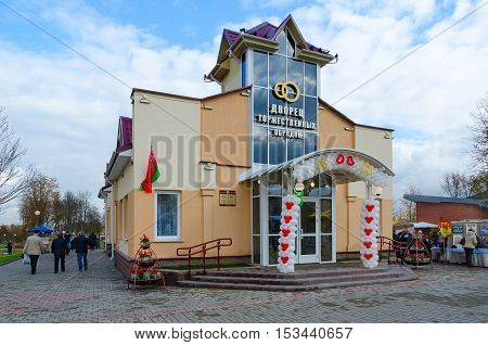 SENNO BELARUS - OCTOBER 8 2016: Unidentified people are strolling near new building of Civil Registry Office during traditional event