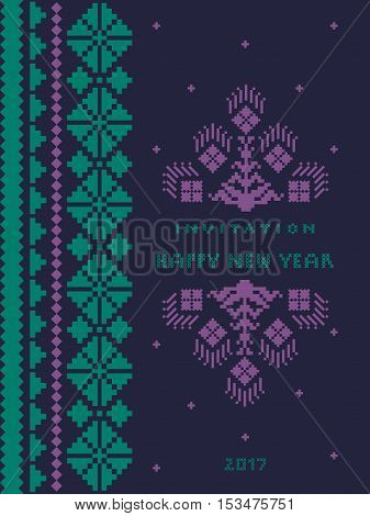 Vertical invitation card Happy New Year with pattern cross stitch on blue background  - vector