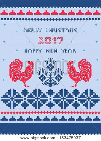 Merry Christmas and Happy New Year vertical card with pattern cross stitch on light blue background  - vector illustration