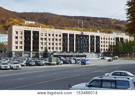 PETROPAVLOVSK-KAMCHATSKY KAMCHATKA PENINSULA RUSSIA - OCT 12 2016: View on building of Kamchatka Region Government Legislative Assembly of Kamchatka and Russian President's Reception in Kamchatka.