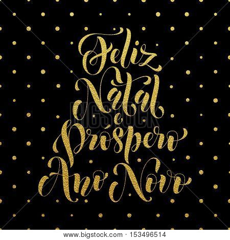 Gold Feliz Natal e Prospero Ano Novo Portuguese vector greeting card print. Glitter Merry Christmas and Happy New Year in Portugal congratulation letter board poster on black background