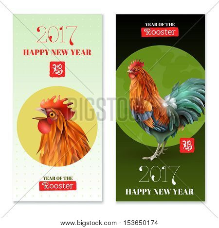 Year of rooster 2017 vertical banners with colorful image of poultry and wishing of happy new year flat vector illustration