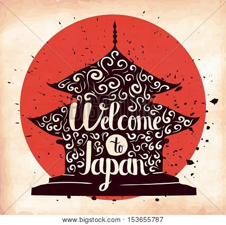 A poster on aged paper. The trip to Japan. An Asian country. Vector illustration
