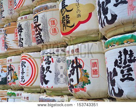 Nara, Japan - June 06, 2016: Barrels of sake