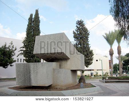 Or Yehuda Israel - August 28 2009: Babylonian Jewry Memorial.