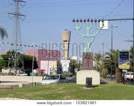 Or Yehuda Israel - June 20 2003: Hanukkah sculpture.