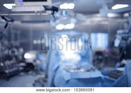 Operating theater in modern hospital unfocused background.