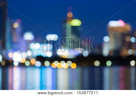Twilight burred bokeh office building, abstract background