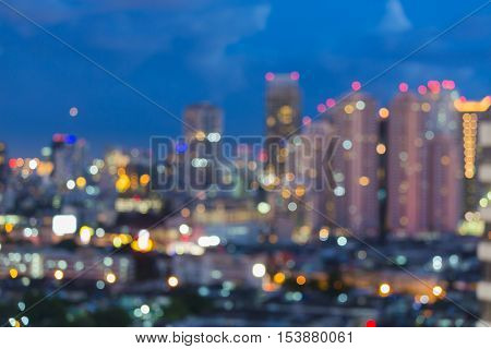 Twilight blurred city office building lights, abstract background