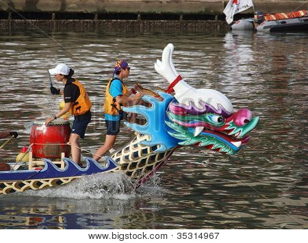 Scene From The 2012 Dragon Boat Races In Kaohsiung, Taiwan