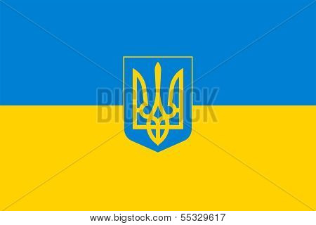 Flag Of Ukraine With Coat Of Arms (project).