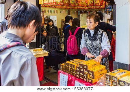 Japanese sweet shop in Nagasaki Chinatown