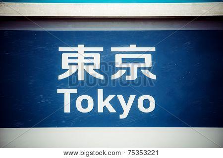 Tokyo Sign