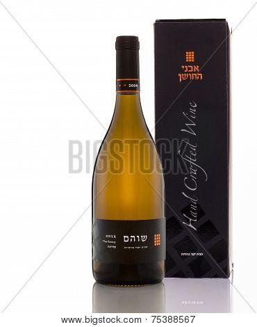 Chardonnay Onyx Israeli White Dry Wine 2008