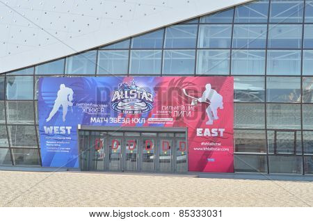 Main entrance with poster of ice hockey game in Bolshoy Ice Dome,Sochi,Russia