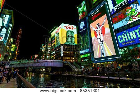 : Glico BIllboard in Osaka Japan