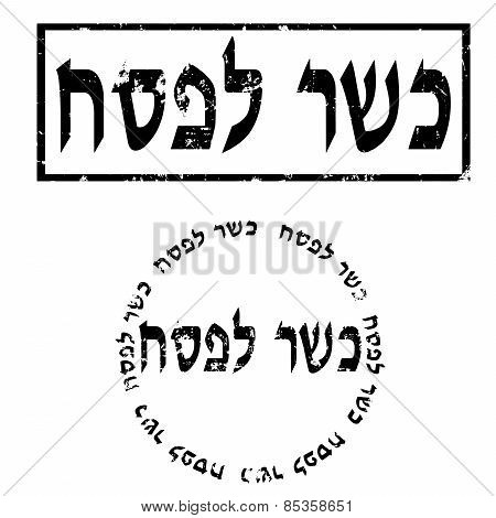 Kosher for Passover Rubber stamps - Traditional Jewish holiday