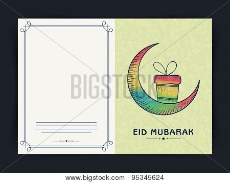 Muslim community festival, Eid Mubarak celebration greeting card decorate by colorful crescent moon and gift on grungy background.