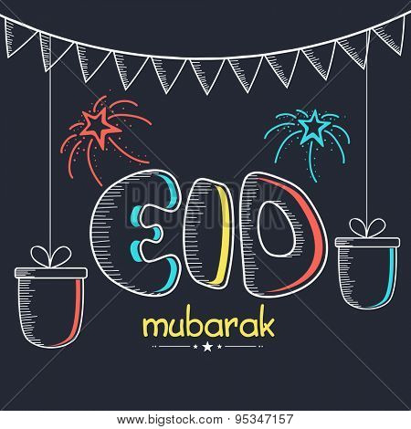 Elegant greeting card design with stylish text Eid Mubarak and gifts hanging by buntings on fireworks background for famous Islamic festival, Eid celebration.