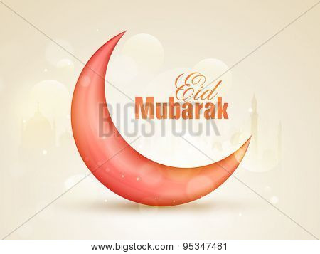 Beautiful glossy crescent moon on shiny mosque silhouetted background for Islamic famous festival, Eid celebration.