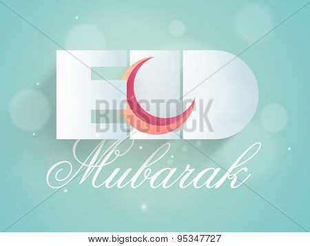 Stylish glossy text Eid Mubarak with 3D crescent moon on shiny background, Beautiful greeting card design for Islamic holy festival, Eid celebration.