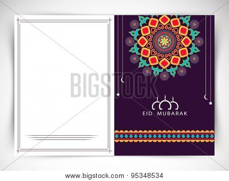 Colorful traditional floral design decorated purple greeting card for muslim community festival, Eid Mubarak celebration.