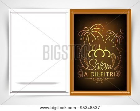 Shiny floral design and fireworks decorated elegant greeting card with text Salam Aidil Fitri for muslim community festival celebration.