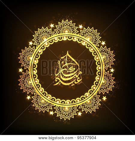 Beautiful floral design decorated golden frame with Arabic Islamic calligraphy of text Eid Mubarak on brown background for Muslim community festival celebration.