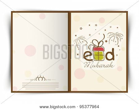 Muslim community festival, Eid Mubarak celebration greeting card or invitation card decorated by creative stars, fireworks and colorful gift.