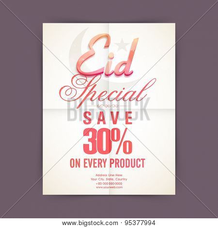 Sale flyer, banner or template with special discount on every product for islamic festival, Eid celebration.