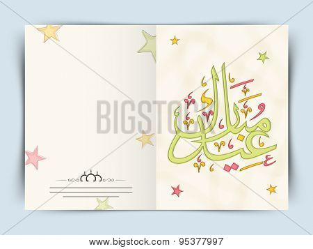 Colorful stars decorated greeting card with arabic calligraphy text Eid Mubarak for muslim community festival celebration.