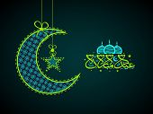 foto of arabic calligraphy  - Beautiful floral design decorated hanging crescent moon with star and Arabic Islamic calligraphy of text Eid Mubarak on green background for Muslim community festival celebration - JPG