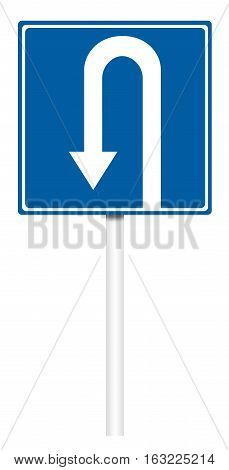 Informative Traffic Sign - Place For Reversal