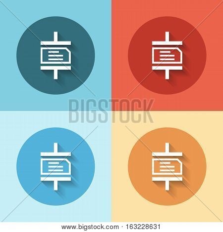 Colored Archive file sign icons flat design