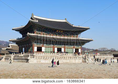 Geunjeongjeon, The Main Hole Of Gyeongbokgung