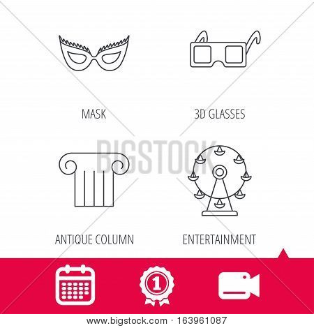 Achievement and video cam signs. Mask, 3d glasses and column icons. Ferris wheel linear sign. Calendar icon. Vector