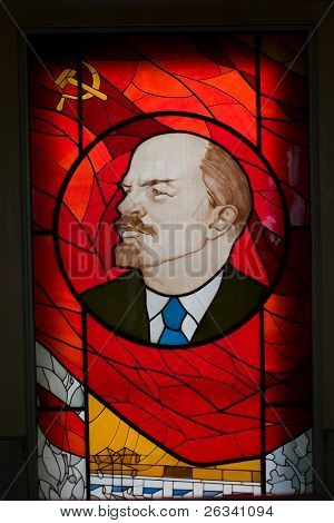 Glass painting of unknown artist - Lenin's portrait