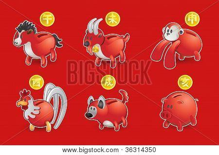 Piggy Bank of Chinese Zodiac Icon Set: Horse, Goat, Monkey, Rooster, Dog, Pig