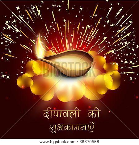 Beautiful iluminando Diya fundo para comunidade Hindu festival Diwali ou Deepawali na Índia. EP