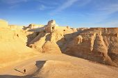 stock photo of quirk  - The ancient crumbling mountains of various forms in the Judean desert - JPG