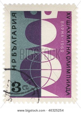 Chess Olympiad On Post Stamp