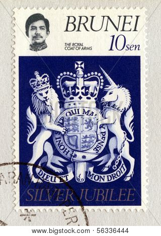 Brunei Postage Stamp Celebrating The Queen's Silver Jubilee