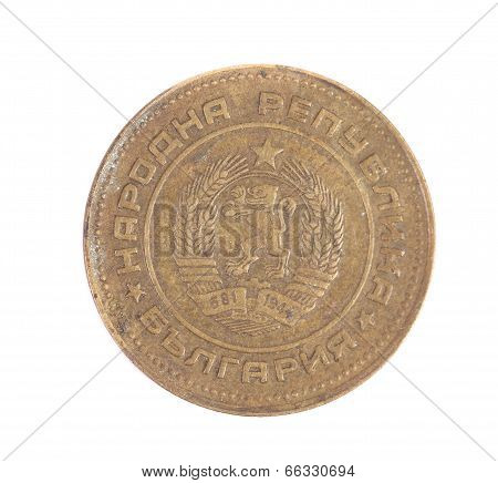 Old Bulgarian coin.