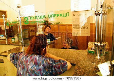 KIEV, UKRAINE - 16 AUGUST 2003:  A branch office of Oshad Bank in Kiev, Ukraine. Oshad Bank is the national saving's bank in Ukraine.