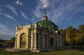 foto of grotto  - Grotto in the park Kuskovo in Moscow in the summer - JPG