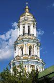 pic of kiev  - Kiev - JPG