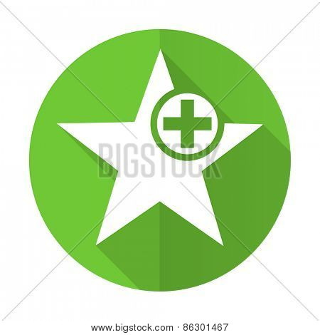 star green flat icon add favourite sign