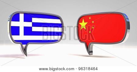 greek china agreement
