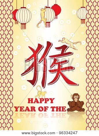 Greeting card for Chinese New Year of the Monkey
